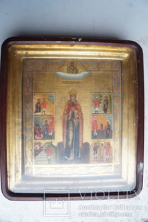 Икона  Варвара с житием