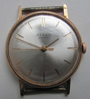 Часы Полет ,золото 583*
