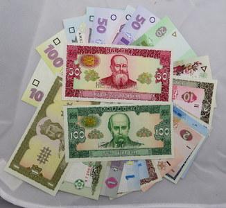 Набір банкнот 2016 20 років грошовій реформі в Україні 20 лет денежной реформе