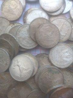 Полтинник и 50 копеек 1921-1926 серебро 107шт