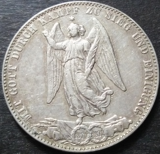1 талер 1871 г , Вюртемберг, Победа во Франко-Прусской войне,
