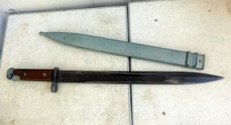 Штык-нож СВТ/АВТ образца 1938г