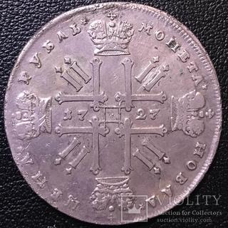 1 рубль 1727 (короны заштрихованы)