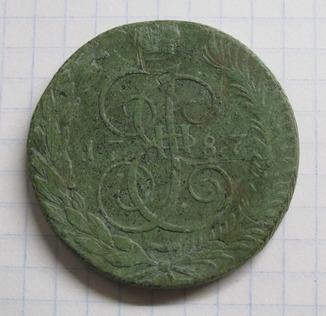 Пять копеек 1787г. Т.М