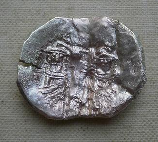 Гиперперон Византия -Андроник II и Михаил IX-1295-1320гг