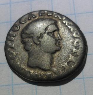Денарий Оттон 2,98 гр.