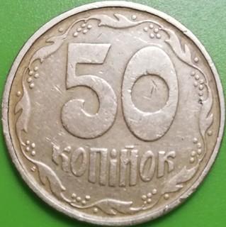 50 коп 1992 года 1АГс