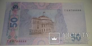 50 гривен красивый номер серия ТЄ номер 8788888