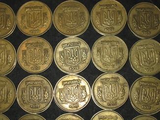 50 копійок 1992 р.Малий грубий герб 49шт