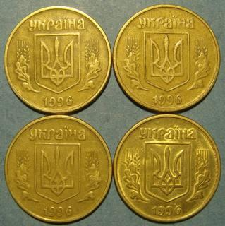 50 коп. 1996, 1АЕк, `крупный гурт`, 4 монеты.