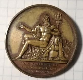 Настольная медаль Наполеон 1812