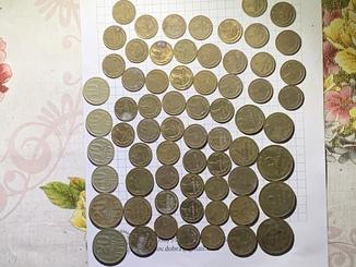 Монеты СССР 1961-1991г. 66шт.