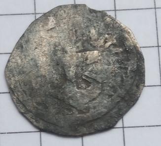 Монета Александра Петрикеевича князя Стародубского RRR.