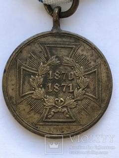 Памятная медаль за франко-прусскую войну 1870-1871 бронза