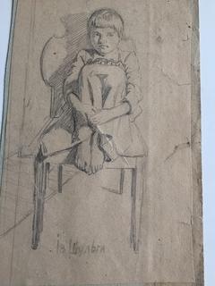 Иван Шульга ,7 эскизов(зарисовок ) к работам.
