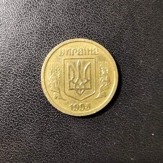 1 гривна 1995 года.
