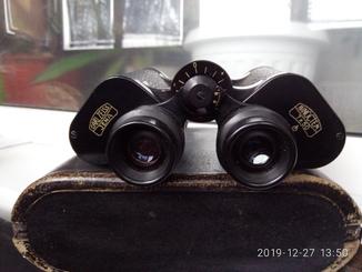 Бинокль Carl Zeiss Jena 7x50