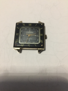 Часы Слава кварц ау СССР квадратные