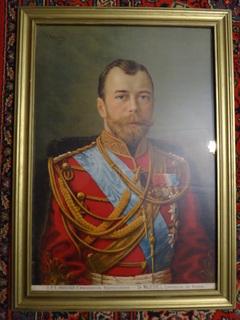 Портрет Е.И.В. Николая II Императора Всероссийского