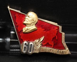 Знак 60 лет Ленинским путем Серебро