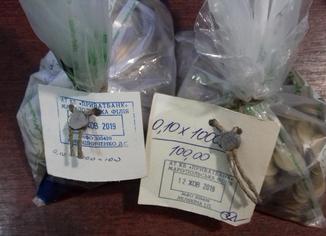 Банковский мешок, 10 копеек, 2шт. по 1000 монет