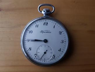 Годинник часы Кристалл