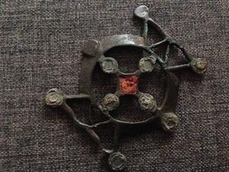 Крупное звено наперсной цепи Киевской Культуры , 3-5 вв.