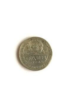 1 Рубль 1924 год