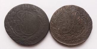 2 копейки Елизавети  и Екатерини