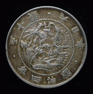 Япония 50 сен 1871  серебро