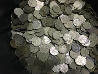 50 копеек 8000 монет. 1992г 1994г 1995, 1996г