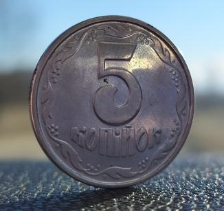 5коп 1996 р.1БАм