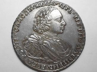 Рубль 1720 года (R2)