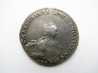 Рубль 1756