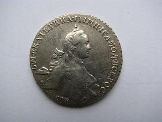 Рубль 1765
