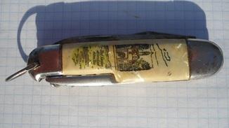 Нож немец
