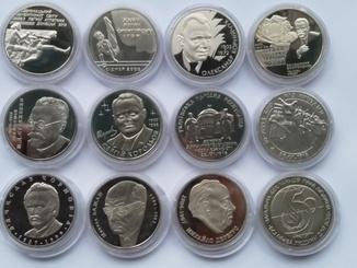 12 юбилейных монет Украины.