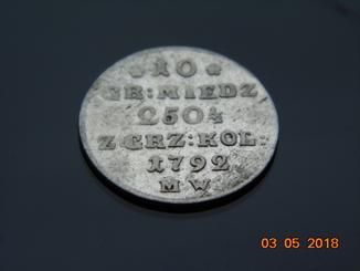 10 Грош 1792