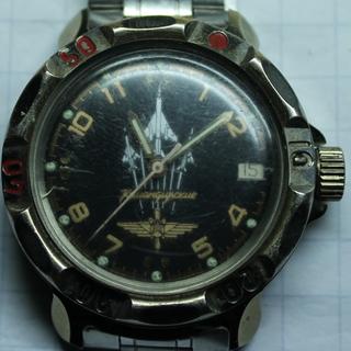 Часы Командирские авиация.