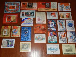 Коллекция почтовых блоков СССР 19 шт.
