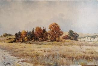 "Луговенко Н. В. ""Осень"", х/м, 40x60 см"