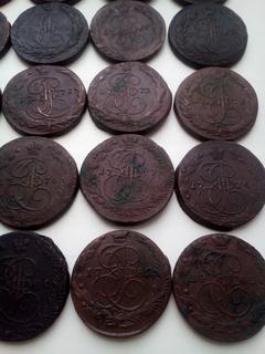 5 коп 1758 по 1783 (25шт)-1762