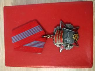 Орден октябрьской революции, документы на орден Ленина и трудового красного знамени