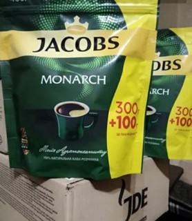 Кофе  JACOBS MONARCH 400 грамм 3 штуки .