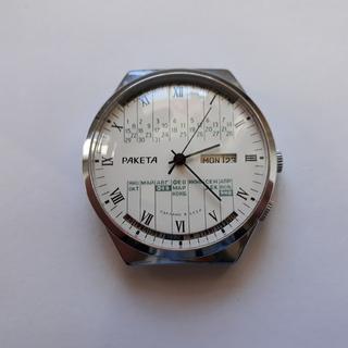 """Годинник Ракета """"вічний календар"""" Новий білий"""