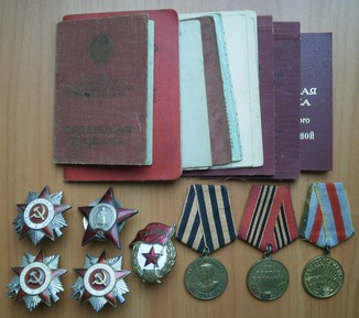 Ордена . Медали
