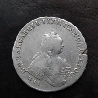 Рубль 1754р.