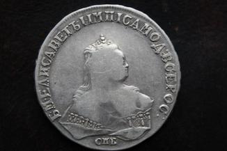 Рубль 1747р.