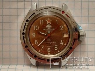 Часы Командирские ВДВ Восток(рабочие).