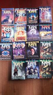 Стивен Кинг   -   15 книг.